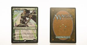 Vivien, Champion of the Wilds - Japanese WAR mtg proxy magic the gathering tournament proxies GP FNM available