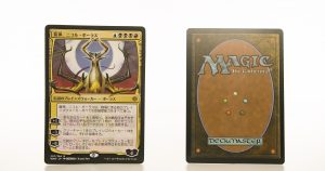 Nicol Bolas, Dragon-God - Japanese WAR mtg proxy magic the gathering tournament proxies GP FNM available