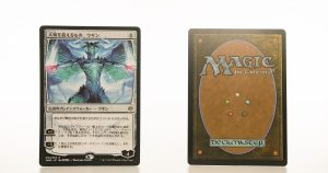 Ugin, the Ineffable - Japanese WAR mtg proxy magic the gathering tournament proxies GP FNM available