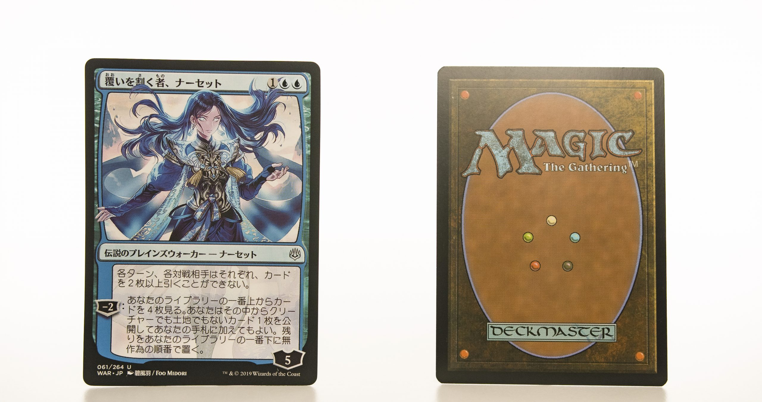 Narset, Parter of Veils - Japanese WAR mtg proxy magic the gathering tournament proxies GP FNM available