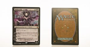 Liliana, Dreadhorde General - japanese WAR mtg proxy magic the gathering tournament proxies GP FNM available