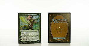 Nissa, Who Shakes the World - Japanese WAR mtg proxy magic the gathering tournament proxies GP FNM available