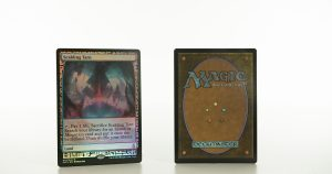 Scalding Tarn Zendikar Expeditions mtg proxy magic the gathering tournament proxies GP FNM available