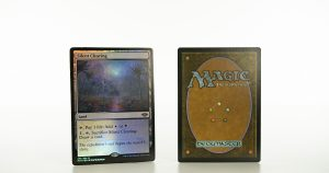 Silent Clearing MH1 mtg proxy magic the gathering tournament proxies GP FNM available