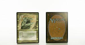 Vaevictis Asmadi legends (LEG) mtg proxy magic the gathering tournament proxies GP FNM available