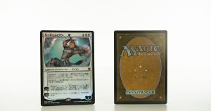 gideon blackblade - japanese WAR mtg proxy magic the gathering tournament proxies GP FNM available