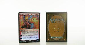 Chandra, Fire Artisan - Japanese WAR mtg proxy magic the gathering tournament proxies GP FNM available