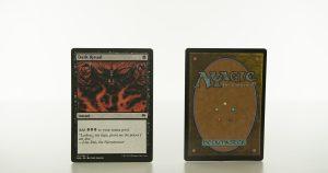 Dark Ritual Vintage Masters VMA hologram mtg proxy magic the gathering tournament proxies GP FNM available