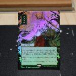 Channel Strixhaven Mystical Archive (STA) Japanese foil German black core mtg magic the gathering proxy for FNM GP tournament