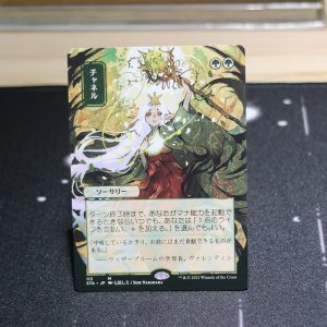 Channel Strixhaven Mystical Archive (STA) Japanese mtg proxy for GP FNM magic the gathering tournament proxies