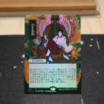 Tainted Pact Strixhaven Mystical Archive (STA) Japanese foil German black core mtg magic the gathering proxy for FNM GP tournament