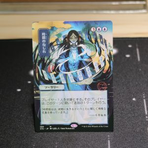 Time warp Strixhaven Mystical Archive (STA) Japanese mtg proxy for GP FNM magic the gathering tournament proxies